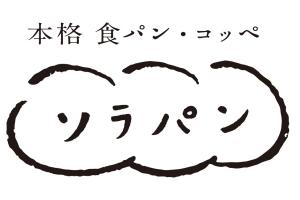 ソラパンのロゴ
